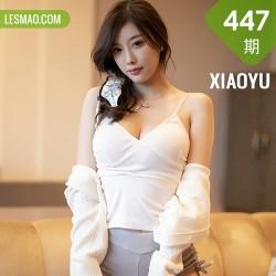 XIAOYU  语画界 Vol.447 居家娇妻写真 杨晨晨