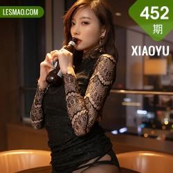 XIAOYU  语画界 Vol.452 视觉魅惑 杨晨晨 黑丝美腿