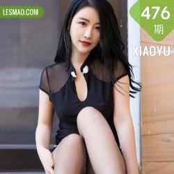 XIAOYU  语画界 Vol.476 湿身黑丝 绯月樱 高贵魅惑黑旗袍