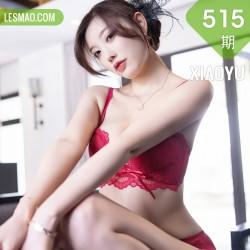 XIAOYU  语画界 Vol.515  浪漫旗袍 杨晨晨sugar心愿旅拍写真