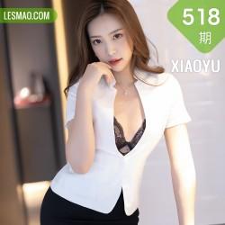 XIAOYU  语画界 Vol.518 郑颖姗 白衬衫黑短裙OL性感写真