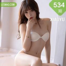 XIAOYU  语画界 Vol.534 都市OL服饰 芝芝Booty 青岛旅拍写真