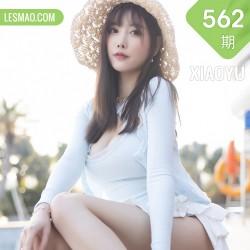 XIAOYU  语画界 Vol.562 草帽女孩 杨晨晨sugar 私房写真