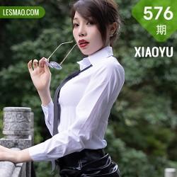 XIAOYU  语画界 Vol.576 户外山涧戏水 芝芝Booty 性感写真11