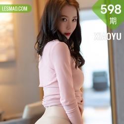 XIAOYU  语画界 Vol.598 极致丝袜 梦心月 性感写真33