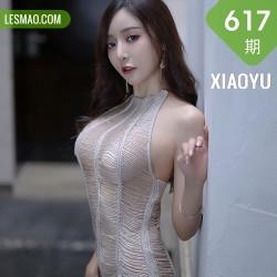 XIAOYU  语画界 Vol.617 王馨瑶yanni 玉背美乳