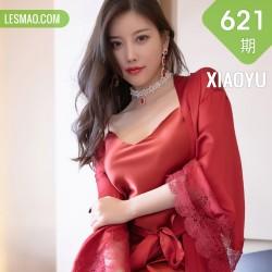 XIAOYU  语画界 Vol.621 艳丽猩红吊裙 杨晨晨sugar 写真