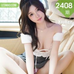 XiuRen 秀人 No.2408  童颜巨乳车模 糯美子mini