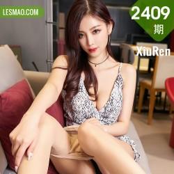 XiuRen 秀人 No.2409  甜美女神 杨晨晨sugar 极致丝袜
