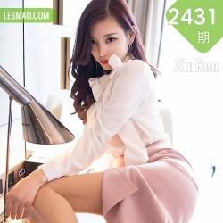 XiuRen 秀人 No.2431  女神秀丽绝俗 杨晨晨