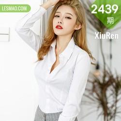 XiuRen 秀人 No.2439  西服和黑丝 luvian本能