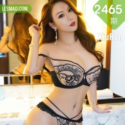 XiuRen 秀人 No.2465 尤妮丝 经典ol丰腴魅惑熟女
