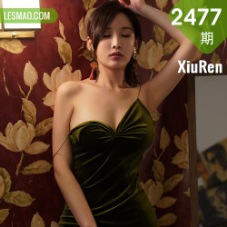 XiuRen 秀人 No.2477  奶瓶土肥圆矮矬丑黑穷 港风系列的视觉...