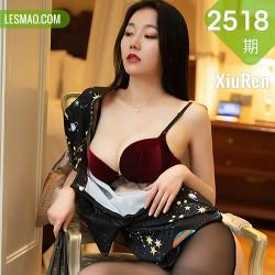 XiuRen 秀人 No.2518 旗袍主题写真  安然maleah