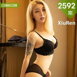 XiuRen 秀人 No.2592  娇小玲珑美女 糯米NM 条纹职场制服ol