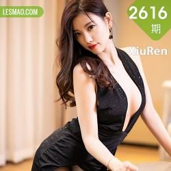 XiuRen 秀人 No.2616  杨晨晨 华丽典雅礼裙