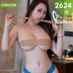 XiuRen 秀人 No.2624  御姐诱惑旅拍 尤妮丝