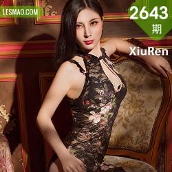 XiuRen 秀人 No.2643  小蛮腰 性感旗袍