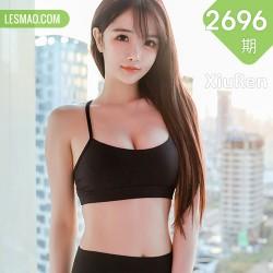 XiuRen 秀人 No.2696 面容清甜秀美 南初妹妹 黑色运动内衣