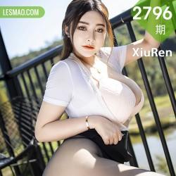 XiuRen 秀人 No.2796  巨乳室外写真 软而