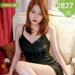 XiuRen 秀人 No.2827  黑丝吊裙 樱花elsa 魅惑黑丝三亚旅拍