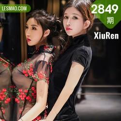 XiuRen 秀人 No.2849  模特合辑 萌汉药 张雨萌魅惑模特