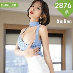 XiuRen 秀人 No.2876  合租室友主题系列 陈小喵