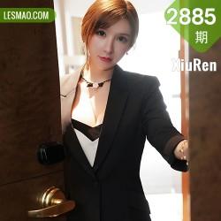 XiuRen 秀人 No.2885  职场ol剧情主题 周于希