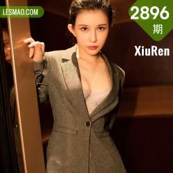 XiuRen 秀人 No.2896  深v套装 张雨萌
