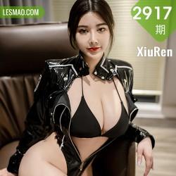 XiuRen 秀人 No.2917   巨乳捆绑 软软子 诱惑连体皮衣