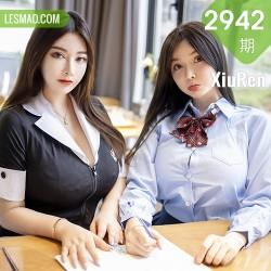 XiuRen 秀人 No.2942  糯美子和软软子 师生情主题系列