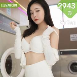 XiuRen 秀人 No.2943  美女老板独特气质 安然