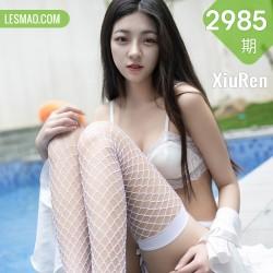 XiuRen 秀人 No.2985  室外白色情趣 苏雨彤
