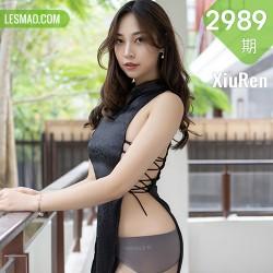 XiuRen 秀人 No.2989  性感灰丝 郑颖姗 韵味旗袍三亚旅拍
