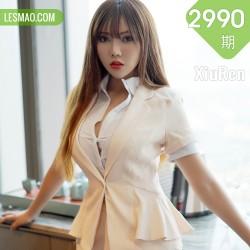 XiuRen 秀人 No.2990   职业装旅拍 萌汉药baby