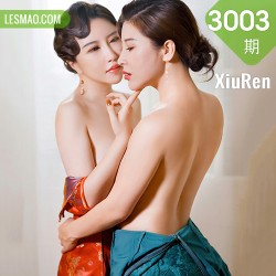 XiuRen 秀人 No.3003  肚兜情趣活力全开 模特合辑 沈欢欣