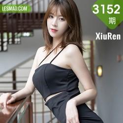 XiuRen 秀人 No.3152  优优 丽质容颜户外泳池