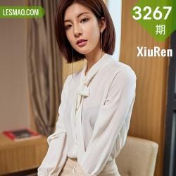 XiuRen 秀人 No.3267  职场西装米色 林文文yooki 西装主题
