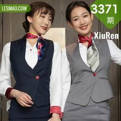 XiuRen 秀人 No.3371  空姐闺蜜剧情主题 陆萱萱与唐安琪