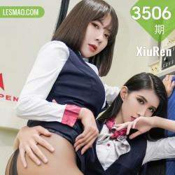 XiuRen 秀人 No.3506 模特合集写真 果儿Victoria与葛征