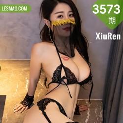 XiuRen 秀人 No.3573 异域风情系列 美七Mia 性感写真11