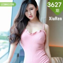 XiuRen 秀人 No.3627 粉色连衣内衣 诗诗kiki 性感写真3