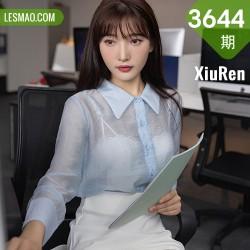 XiuRen 秀人 No.3644 公司实习生剧情主题 陆萱萱 性感写真11