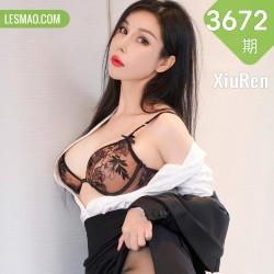 XiuRen 秀人 No.3672 职场OL 田冰冰 性感写真