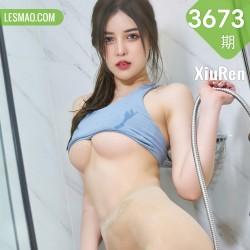 XiuRen 秀人 No.3673 浴室吊带 韩静安 性感写真3
