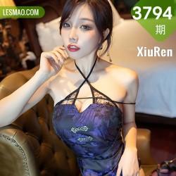 XiuRen 秀人 No.3794 紫色旗袍 芝芝Booty 性感写真11