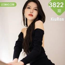 XiuRen 秀人 No.3822 新人模特 媛媛酱belle 杭州旅拍22