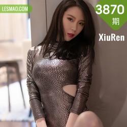XiuRen 秀人 No.3870 丝袜美腿 梦心月 江浙沪旅拍3