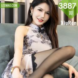 XiuRen 秀人 No.3887 古典旗袍 媛媛酱belle 杭州旅拍