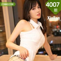 XiuRen 秀人 No.4007 OL与魅惑网袜 新人模特 柚子178 第三套...